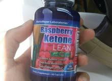أفضل منتج لخفض الوزن الزائد وللحرق الدهون