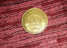 50 سنتيم فرنسي