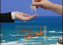 شاليهات للبيع بالتقسيط بالساحل الشمالي !!! بقرية ( بدر السياحية / زهران ماركت )