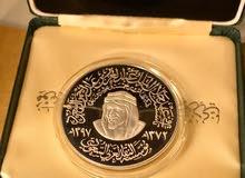 ميدالية فضة من عهد الملك خالد بن عبدالعزيز