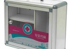 صندوق اسعافات أولية