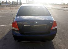 2007 Kia Spectra for sale