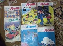 مجلات سمير قديمة