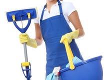 مطلوب عاملات تنظيف للعمل بالنظام اليومي