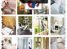 شركة البيت اللامع لخدمات التنظيف ومكافحة الحشرات
