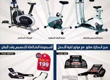 معدات رياضية عالمية