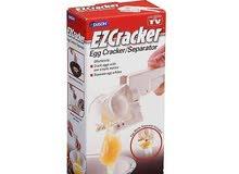 كسارة البيض عملية جداً وسهلة الاستخدام