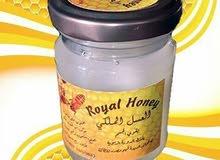 Royal Honey العسل الملكي الأوكراني الأبيض يقوي الجسم ينشط الدورة الدموية مصدر طا