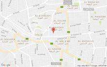 مطلوب بيت مستقل للايجار في اربد