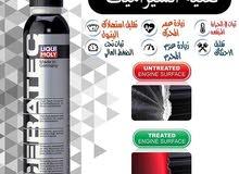منتج سيراتيك من ليكوي مولي تقليل صرفية الوقود و زيادة العزم