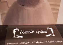 في أسواق مكة الرياض
