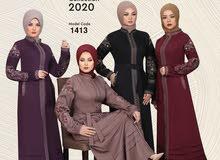 موديل 2020
