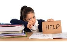 مدرس خصوصي - Private teacher