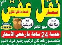 زهرة الخليج فك نقل تركيب الأثاث بجميع مناطق الكويت فك نقل تركيب ااا