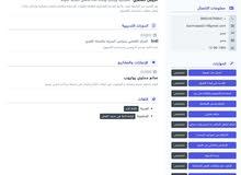 مصري الجنسيه باحث عن وظيفه