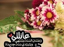 معلمة لغة عربية وانجليزية