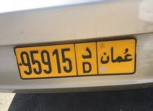 رقم للبيع - رمز واحد
