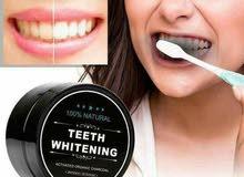 كاربون تبيض الاسنان
