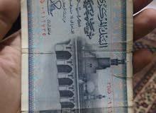 خمسه جنيه 1978