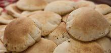 يوجد خبز عربى وخبز لبنانى للمطاعم