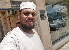 ابحث عن أي عمل في الرياض
