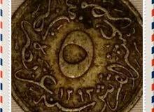 عملة مصرية عمرها 150 عام