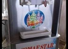 machine a crème