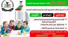 معهد دليل المستقبل للتدريب الاهلى 55523041