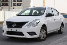 Nissan sune Gullf 2016