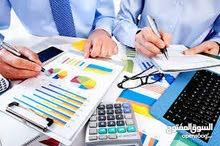 نظام محاسبة متعدد الشركات - مبيعات - مستودعات - رواتب - بوندد - مدارس - توزيع وجبات جاهزه للمقاصف
