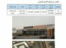 للبيع مجمع تجاري بموقع حيوي ع طريق الملك فهد