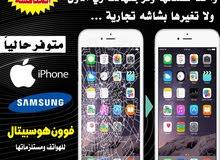 اصلاح شاشات الهواتف المكسوره