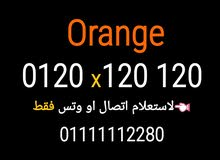 ا اورانج  0120x.120.120