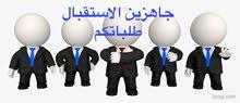 عادل ابوزيد 65530979 ((( شركة المراجعين لتعقيب المعاملات