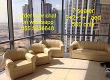بيع مجموعة أريكة جديدة