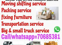Good price Doha moving shifting service