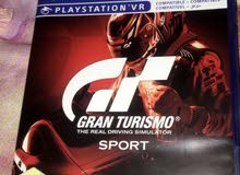 لعبة uncharted 4 , لعبة horizon ، لعبة gran turismo