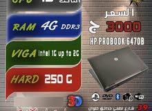 HP PROBOOK 6470b كور i5