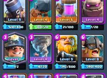clash Royale , Arena 11