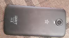 ibrit phone
