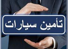عرض نمبر وان للتامين اقل سعر تامين في الكويت