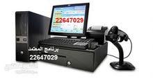 أقوى برامج محاسبية وأنظمة بيع مخصص لجميع الأنشطة التجارية والصناعية