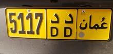للبيع رقم سياره 5117 .  دد