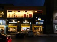 فرصة استثمارية في شارع مكة