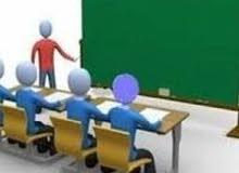 مدرس متابعة غرب وشمال الرياض