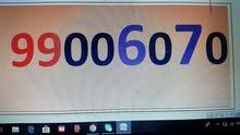 خط مميز 99006070  550 دك