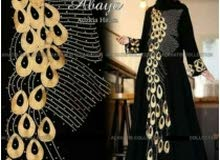 Gold design Abaya