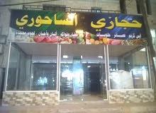 محل تجاري على طريق ياجوز شارع الملك عبدالله للبيع أو ممول