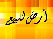 ارض للبيع الأندلس 2 القاهرة الجديدة ومساحة الأرض 475متر والارض ناصية شارعين
