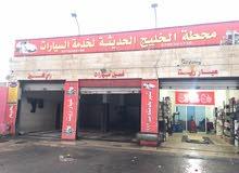 عمان - شفا بدران - صناعية مرج الفرس